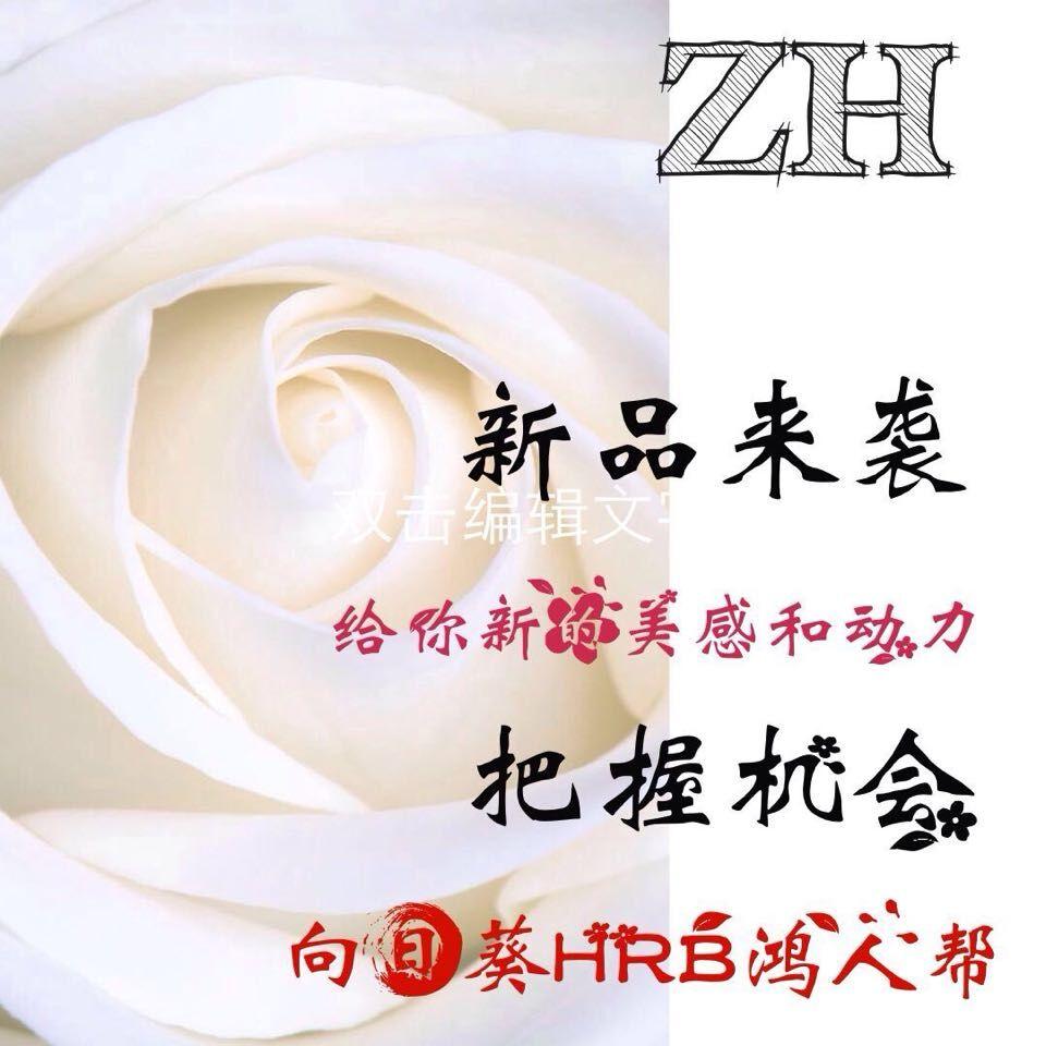 QQ图片20150314164528